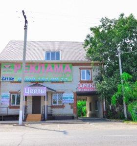 Дом, 440 м²