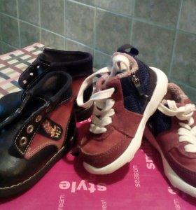 Ботиночки, кроссовки Zara, размер18
