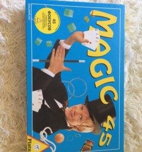 Набор фокусника Magic 45