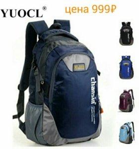 Рюкзак 30л