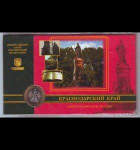 Коллекционные юбилейные монеты в буклетах
