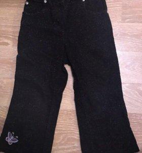 Тёплые брюки 98