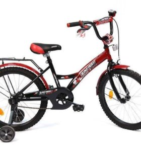 Велосипед 20*