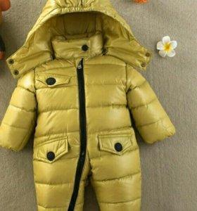Комбинезон детский зимний пух