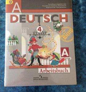 Тетрадь немецкий язык для 4 классов.