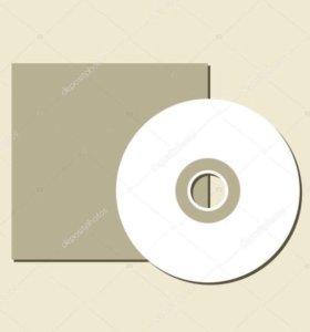 Запись аудио в машину на диски CD-R
