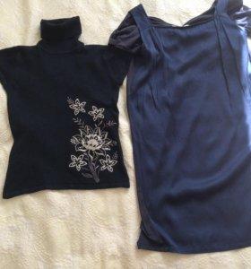 Одежда (вещи пакетом)