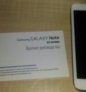 Samsung Galaxy Note 7000