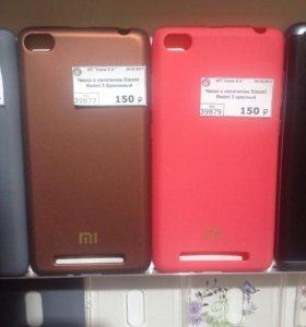 Чехол Xiaomi Redmi 3