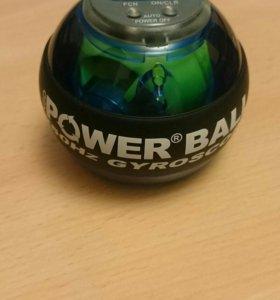 NSD Powerball 250Hz Pro Blue