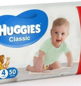 Подгузники Huggies Classic 4, 50 шт, 7-18 кг