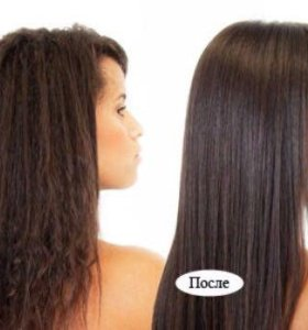 Био выпрямление волос антибуст ап