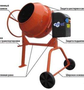 Бетоносмеситель ZITREK B 1308 FK