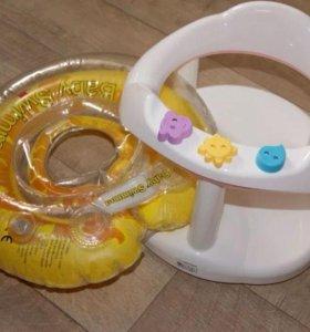 Круг для купания с сиденье для купания