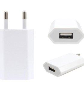 Adapter iPhone original