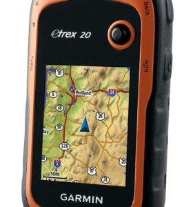 Навигатор Garmin eTrex 20 Глонасс - GPS
