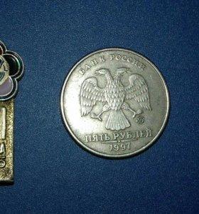 Значок XII Москва 1985