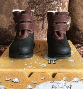 Зимние ботиночки 19 размера