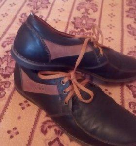 Туфли для мужчин.