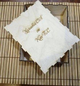 Подарочная коробочка из фанеры с гравировкой