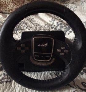 Руль Genius Twin Wheel 900 FF