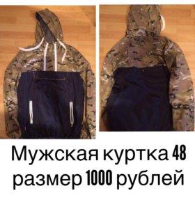 Мужская( лёгкая куртка)