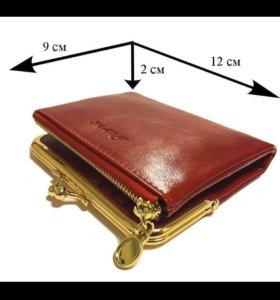 Мини-кошелёк