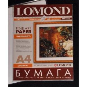 """Фотобумага Lomond для принтера """"Вельвет"""" (А4)"""