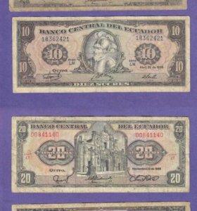Банкноты Эквадора