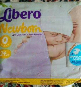 Памперсы Libero Newborn 0 (0-2.5 кг)