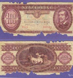Венгерская банкнота