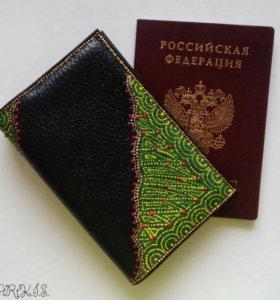 "Паспортная обложка ""Фантазия"""