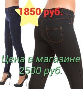 Брюки-леггинсы новые 48-58 размер