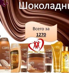 """""""Шоколадный"""" набор от Avon со скидкой 30%"""