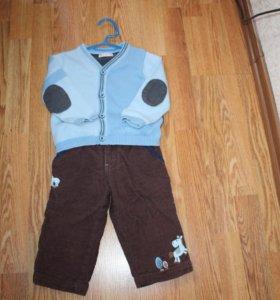 Кардиган и вельветовые брюки