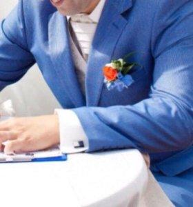 Счастливый свадебный костюм