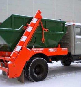 Вывоз мусора ( контейнер )