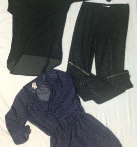 Леггинсы,блузка,кофта
