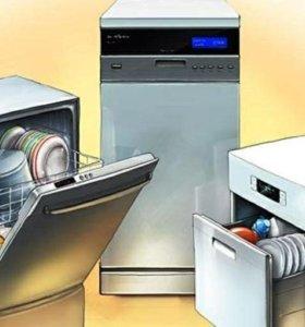 Ремонт посудомоечных машин на дому в сызрани