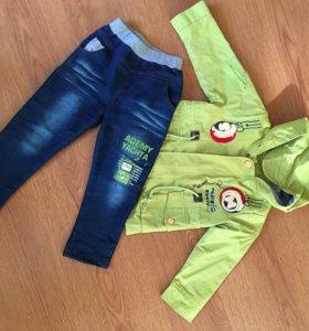Ветровка, джинсы. Комплект.