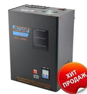 Стабилизатор напряжения Энергия Voltron РСН -10000