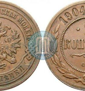 Монета 1904 года