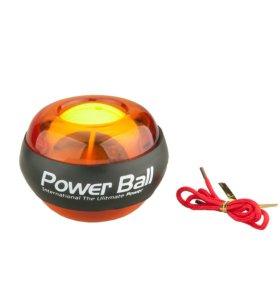 Эспандер кистевой Power Ball Новый в наличии