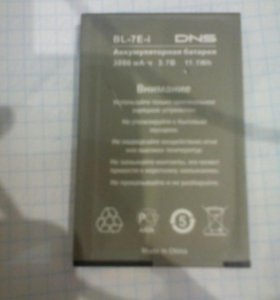 Батарейка на DNS BL-7E-I