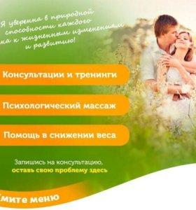 Психолог Сыктывкар