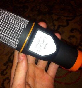 Студейный Конденсаторный Микрофон