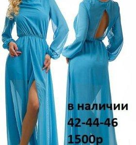 Платья в пол голубое р 42 44 46
