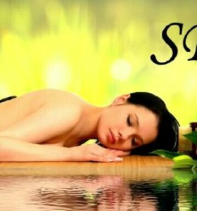 Отдых для души и тела