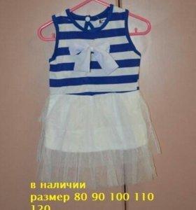 Новые платья детские от 1 до 3 лет