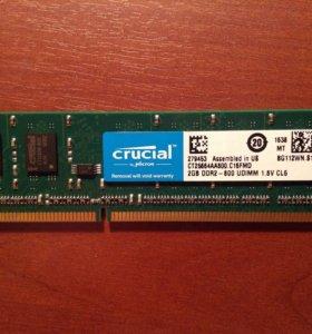 Оперативная память Crucial 2гб DDR2